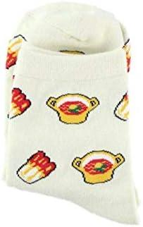 5 pares de calcetines comida hamburguesa pizza/sushi calcetines lindos leche femenina vida creativa: Amazon.es: Ropa y accesorios