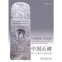 Steles [Pdf/ePub] eBook