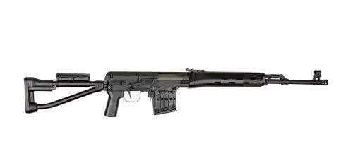 ASG Dragunov SVD-S with Folding Stock Metal Spring Airsoft Sniper Rifle - Svd Sniper Rifle Airsoft