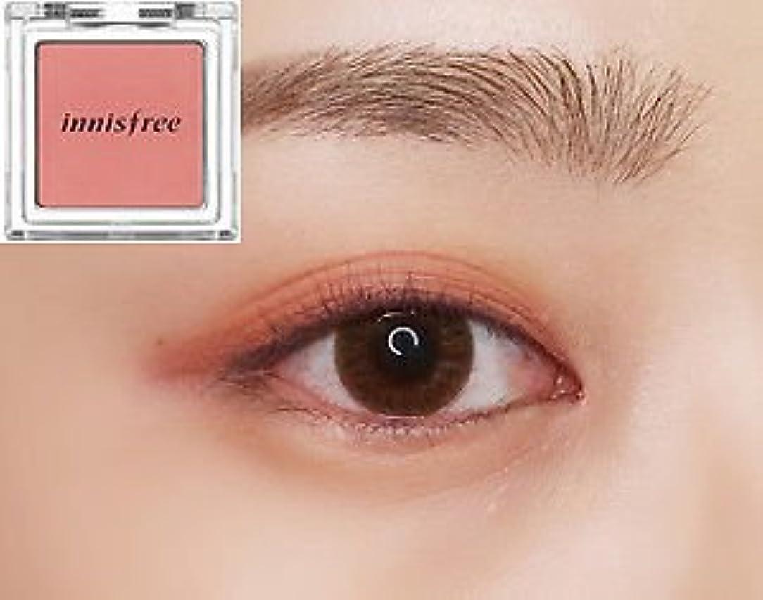 インターネットアスペクト親指[イニスフリー] innisfree [マイ パレット マイ アイシャドウ (マット) 40カラー] MY PALETTE My Eyeshadow (Matte) 40 Shades [海外直送品] (マット #33)