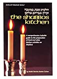 Shabbos Kitchen, S. B. Cohen, 0899068839