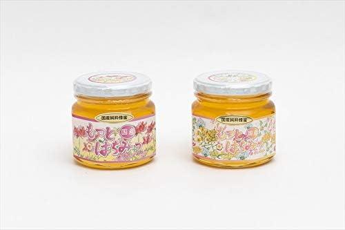 【国産純粋ハチミツ・養蜂園直送】れんげ蜂蜜 百花蜂蜜 各300g