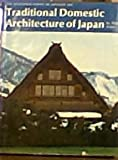 Traditional Domestic Architecture of Japan, Teiji Itch, 0834810042