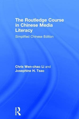 The Routledge Course in Chinese Media Literacy (English and Chinese Edition)