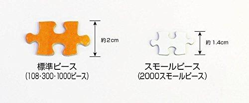 スーパーセール期間限定 世界極小2000スモールピース ジグソーパズル B003XJ22Y2 花香るコテージ (49x72cm) (49x72cm) B003XJ22Y2, アマラスラグジェクリスタルデコ:bcf1ae19 --- a0267596.xsph.ru