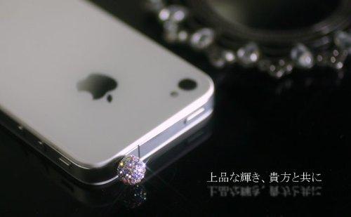 Plug Apli Crystal Ball Earphone Jack Accessory with Swarovski Crystal - Aurora