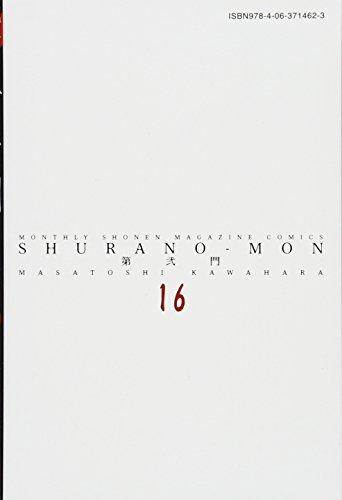 Shura no mon dainimon. 16.