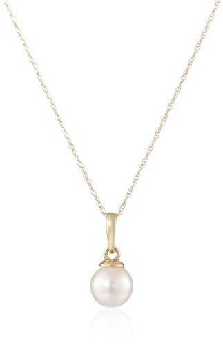 Akoya Cultured Pearl Pendant Necklace