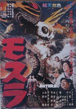 Costume Mothra (Mothra Japanese 7x10 2 Sided Flyers For Costume Horror Movies)