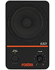 Fostex 6301ND Powered Active Monitor (Single), Digital IEC 60958 AES/EBU