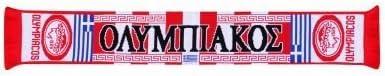 Sciarpa per tifosi di calcio Superleague Olympiacos S.F.P
