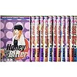 Honey Bitter(ハニー・ビター) コミック 1-13巻セット (りぼんマスコットコミックス)