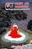 img - for Art Beauty and Creativity: Indian and Western Aesthetics by Shyamala Gupta (1999-02-03) book / textbook / text book