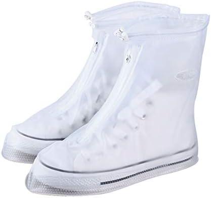 屋外旅行防水靴カバー、再使用可能な靴カバー雨の日旅行靴カバー調節可能な弾性,白,S
