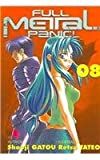 Full Metal Panic!, Shouji Gatou, 1413903223