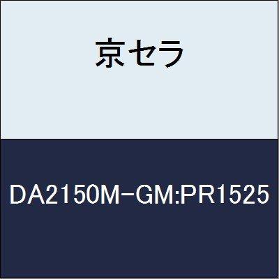 京セラ 切削工具 チップ DA2150M-GM:PR1525 B079Y31Y4S