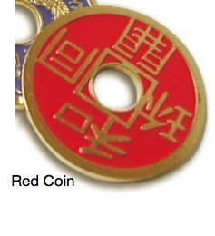 Red Expanded Shell Chinese Coin From Royal Magic
