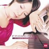 Prokofyev Album by Ayako Uehara (2007-12-19)
