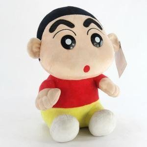 Bond and Emotion Soft Toy...