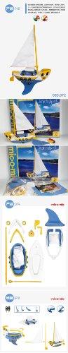 Mic-O-Mic Sailing Boat by Mic-O-Mic (Image #1)