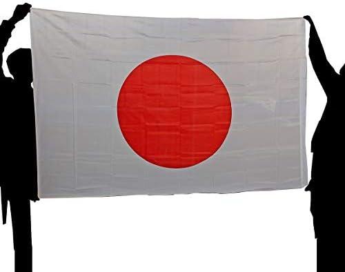 日本国旗 NO1 ワールドカップ 日本代表応援用 国旗 日の丸 185×125㎝