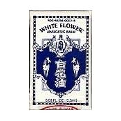 Amazon White Flower Analgesic Oils White Flower Oil 084 Oz