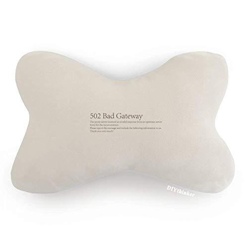 DIYthinker Programmer 502 Bad Gateway Car Neck Pillow Headrest Support Cushion Pad