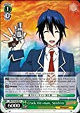 Weiss Schwarz - Crack Hit-man, Seishiro - NK/W30-E036 - U (NK/W30-E036) - NISEKOI -False Love- ver.E Booster