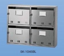 新協和 集合郵便受箱 集合ポスト (SA型) SK-104S 4戸用 SK104S/SA-4型 B00IMWIXS4 18078