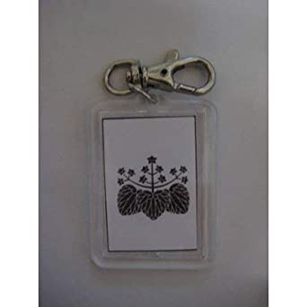 Amazon.com  Japanese Family crest Keychain keyring  Clothing a451cf43deb1