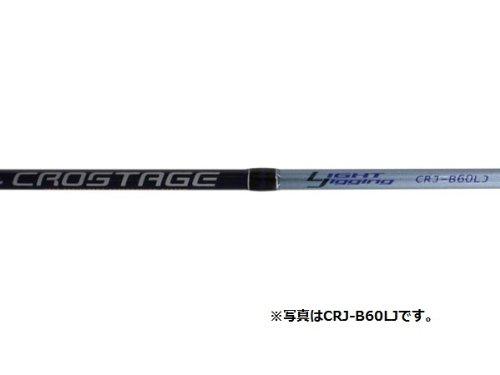 Major Craft / black stage CRJ-B64SLJ