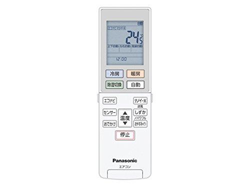 Panasonic リモコン ACRA75C11010X