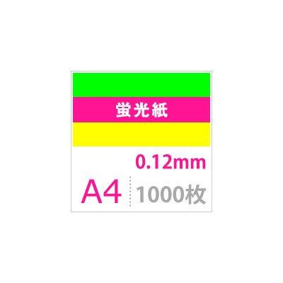 松本洋紙店 B01CN2UCX2 蛍光紙 0.12mm A4サイズ:1000枚 緑 松本洋紙店 緑 緑 B01CN2UCX2, ワクヤチョウ:20f3be2f --- ijpba.info