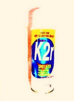 K2R Spot-Lifter by K2R (Image #1)