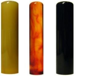 印鑑はんこ 個人印3本セット 実印: オランダトビ 16.5mm 銀行印: 琥珀 12.0mm 認印: 玄武 15.0mm 最高級もみ皮ケース&化粧箱セット B00AVQL8GS