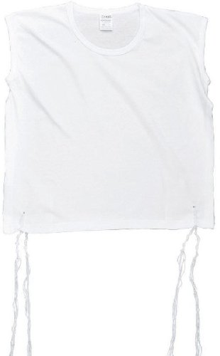 KETER JUDAICA Boys Perf-Tzit Undershirt Tzitzis with Sefardi Strings