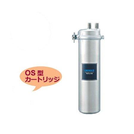 業務用浄軟水器 NFX-OS 交換用カートリッジ