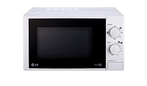 LG MH6024D Sobre el rango - Microondas (Sobre el rango ...