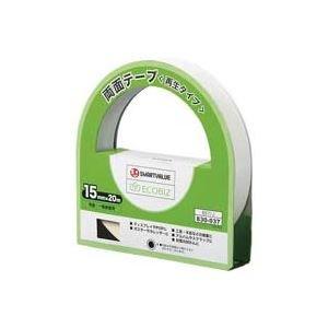生活日用品 (業務用20セット) 両面テープ(再生)15mm×20m10個 B571J-10 B571J-10 B074MMJG8V ×20セット 生活日用品 B074MMJG8V, ソフィア ネットショップ:bd54cd42 --- elmont.su