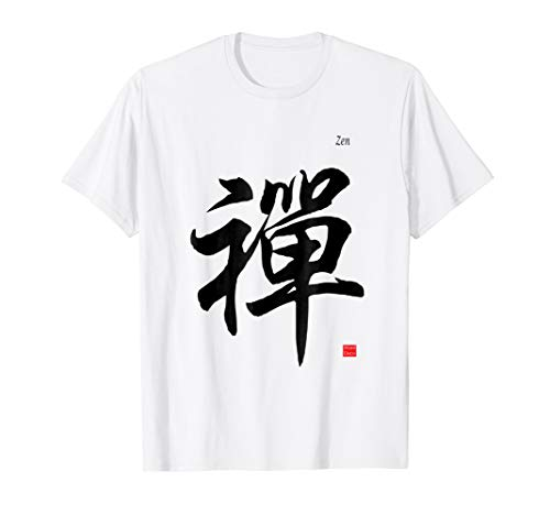 (Zen in Chinese Calligraphy Characters)