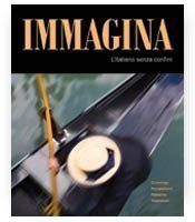Immagina Student Edition w/ Supersite Code