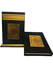 The Holy Quran with Quran box - 15 × 25 cm