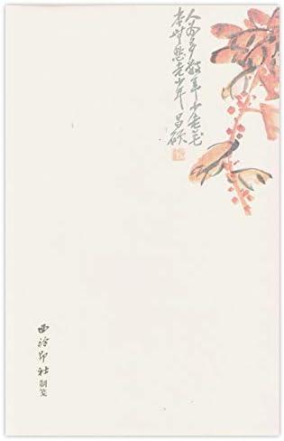 Handmade 20 sheets (11.4InX7.3In)18.29cmX18.5cm half-ripe/half raw Xuan PaperBegonia for sumi brush Calligraphy and Painting