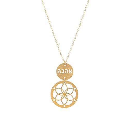 Handmade Hebrew Love Necklace, Ahava and Seed of Life Pendant, Hebrew Jewelry, Hebrew Gift