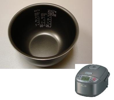 OEM Original Zojirushi Replacement Nonstick Inner Cooking Pan for Zojirushi NP-GBC05 3-Cup Rice Cooker