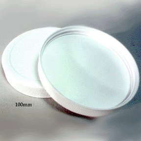 Water Bottle Replacement Caps 100mm - Determine Your Shape Face