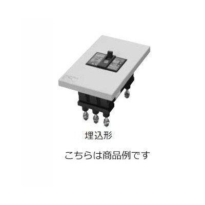 日東工業 GE63AF3P60AF100H 漏電ブレーカー 経済形 埋込形 GE 定格電流60A 3P3E 60AF B01FVO2UEI