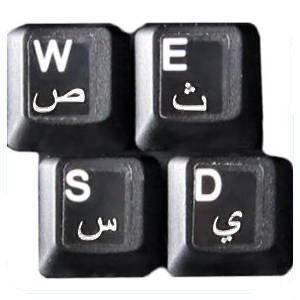 HQRP Arabic Keyboard Stickers On Transparent Background with White Lettering for All PC / Desktops / Laptops / Notebooks / Computers