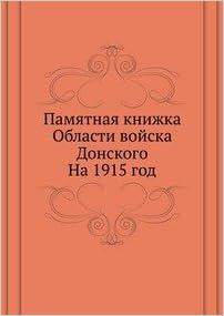 Book Pamyatnaya Knizhka Oblasti Vojska Donsk