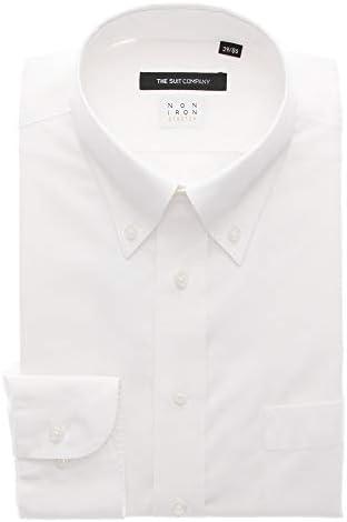 (ザ・スーツカンパニー) NON IRON STRETCH/ボタンダウンカラードレスシャツ 無地 〔EC・BASIC〕 ホワイト